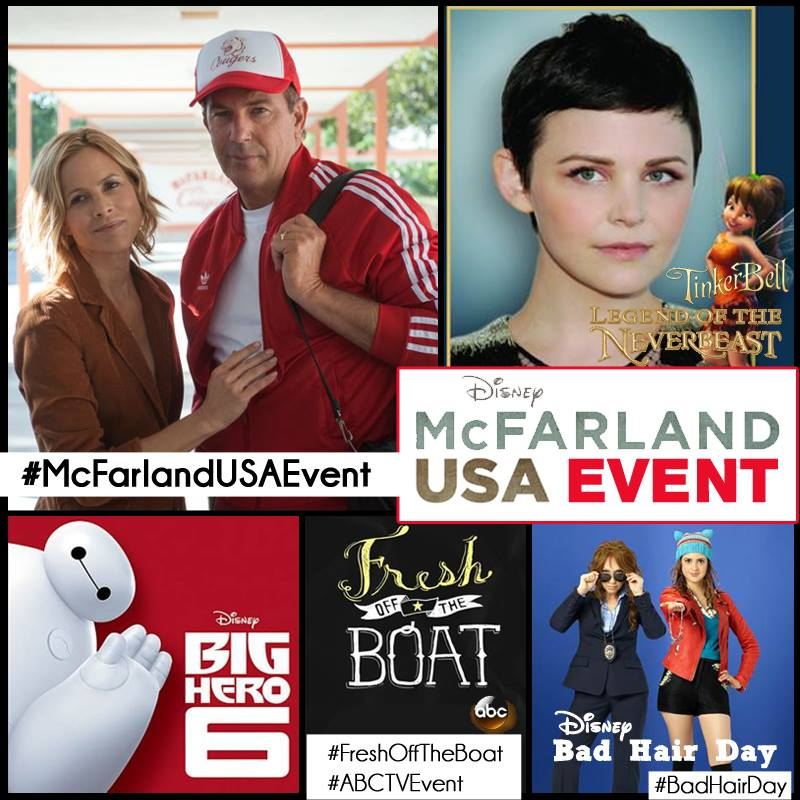 mcfarland usa event button