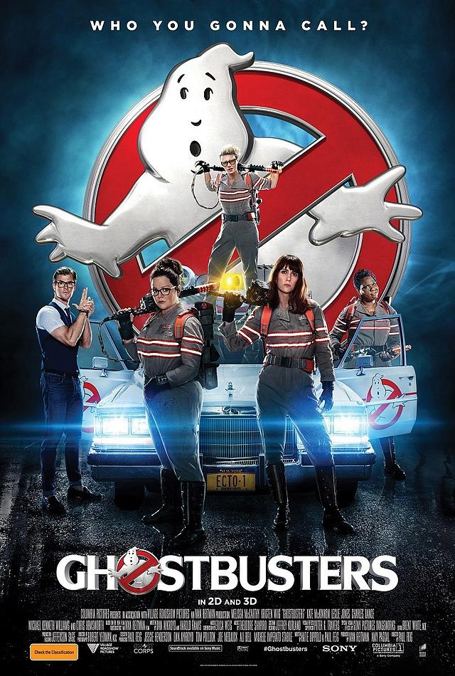 WIN a Family 4 Pack of Tickets to see Ghostbusters #Ghostbusters